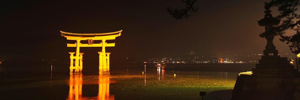 Croisière à Miyajima