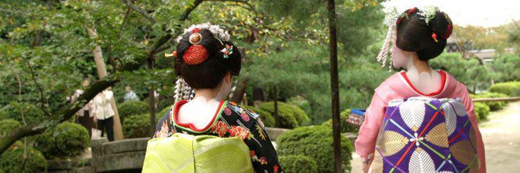 Déjeuner avec une Maiko à Gion