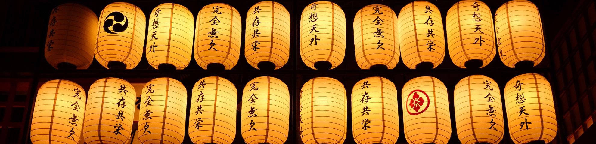 Festivités et jours fériés au Japon