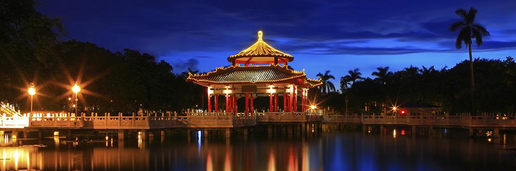New Dynasty Hotel - Tainan