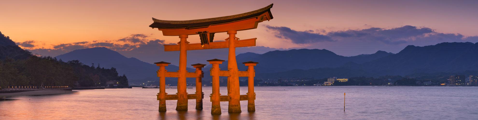 Que faire au Japon ?
