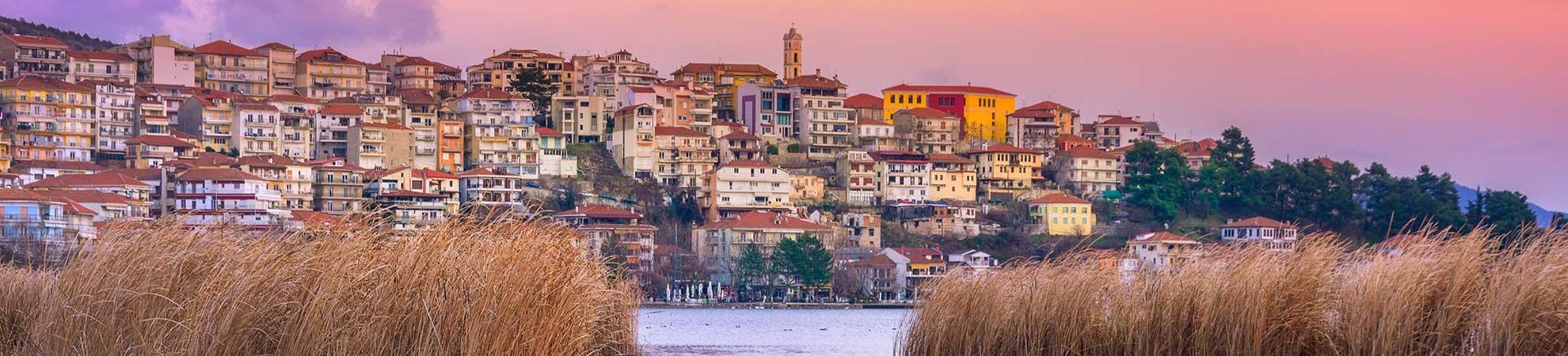 Voyage Kastoria