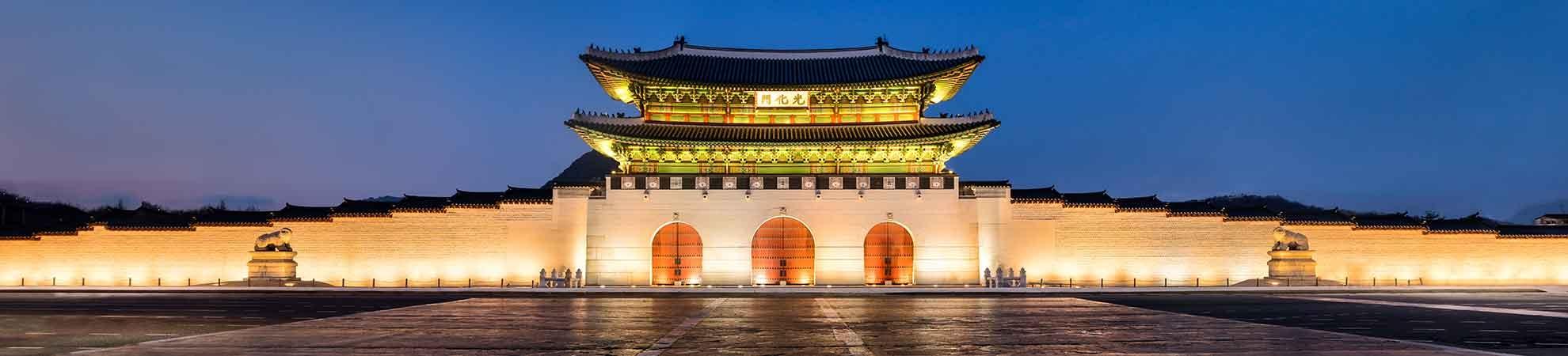 Toutes nos activités en Corée
