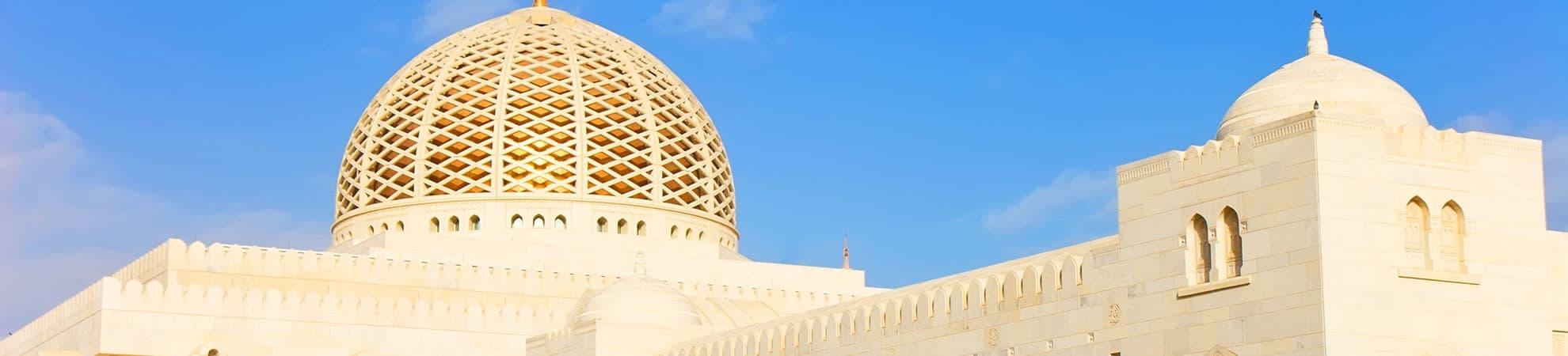 Voyage Le Nord Est d'Oman