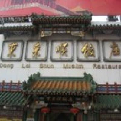 Dong Lai Shun
