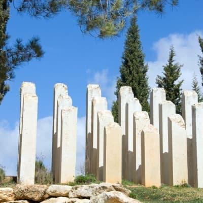 Le Memorial Yad Vashem