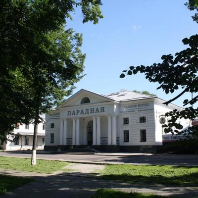 Hotel Yaroslav