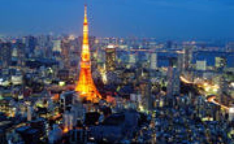 Visite de Tokyo l'après-midi