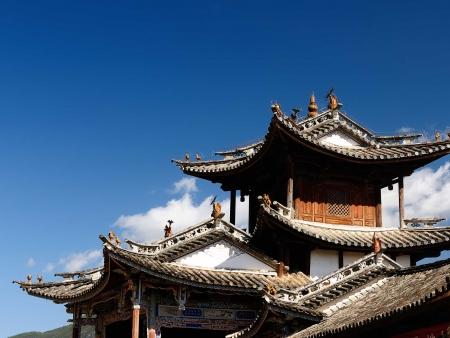Les Montagnes de Shibaoshan