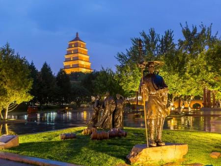 Grande Pagode de l'Oie Sauvage de Xian