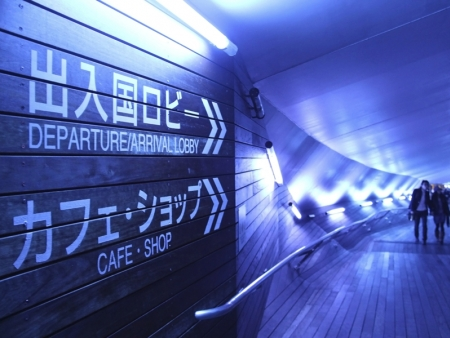 Go to Tokyo-Narita International Airport