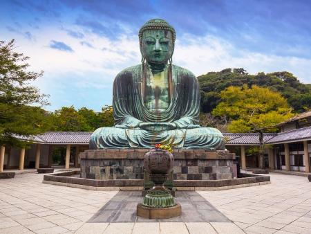Départ vers Hakone et le lac Ashi