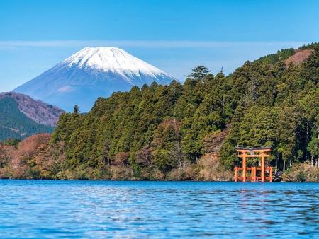 Cap sur Hakone