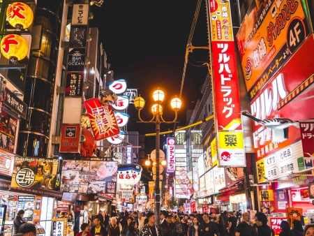 Les néons d'Osaka