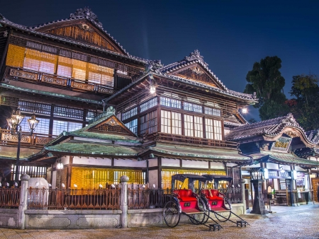 Détente en Onsen à Matsuyama