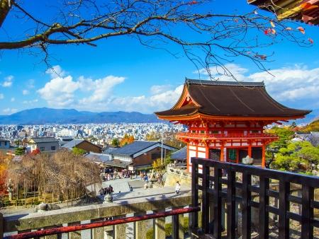 Bienvenue au Japon !