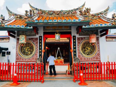 Arrivée en Malaisie et premières expériences à Malacca