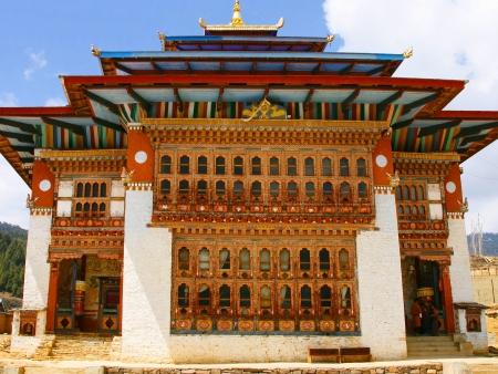 Envol vers le Bhoutan
