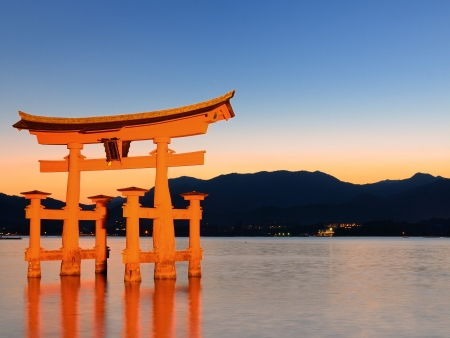 Départ du Japon ou Extensions