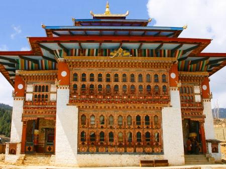 Le Dzong de Punakha