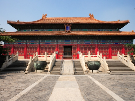 Place Tian an men, La Cité Interdite, le Palais d'été