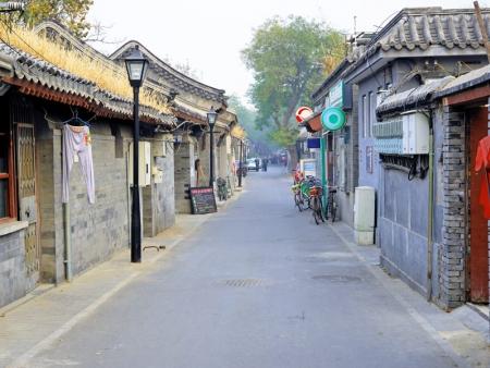 Les Hutong, le Temple du Ciel et massage traditionnel Chinois
