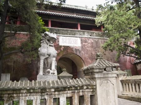 Les ramparts, la maison de Lei Lutai, la tour du marché, bureau du gouvernement de comté et le musée Rishengchang
