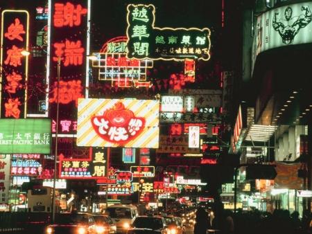 Découverte libre de Hong Kong - Presqu'île de Kowloon