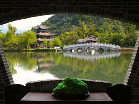 Montagne du Dragon de Jade