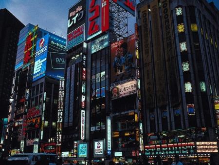 Tokyo, côté Est