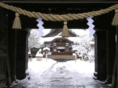 Kanazawa et le jardin Kenroku-en