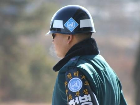 Une journée dans la DMZ : Zone démilitarisée