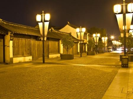 Arrivée et visite de Pékin