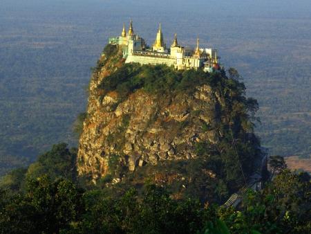 Myinkaba ou Mont Popa