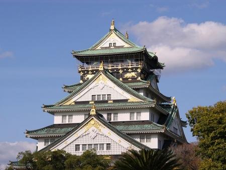 Départ du Japon ou extension