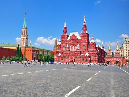 Découverte du centre historique et son incroyable Kremlin !
