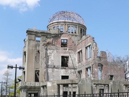 Peace Memorial, Peace Memorial Museum and Miyajima Island