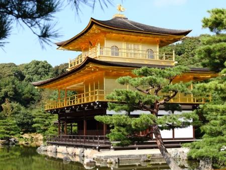 Discover the famous Kinkaku-ji temple; better known as the Golden Pavilion