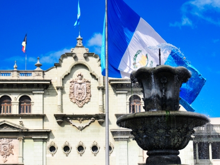 Escale à ''Guate'', trépidante capitale du pays